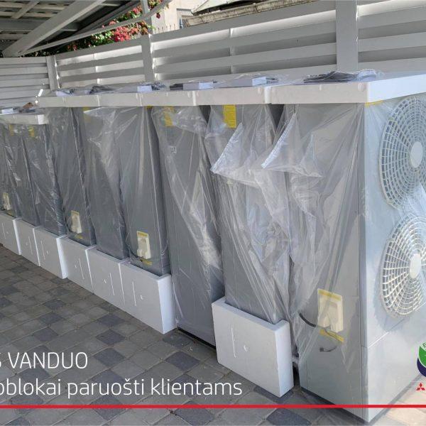 2. Ecoenergija, silumos sistema, sildomos grindys, radiatoriai, kondicionierius monoblokas inverteris, silumos siurbliai, oras vanduo, silumos siurblys, sildymo sistema, ecoenergija1.jp4